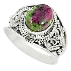 Natural pink ruby zoisite 925 sterling silver solitaire ring size 7 m12794