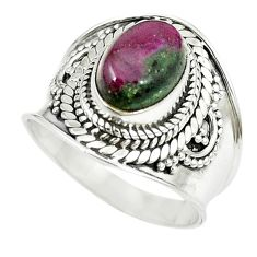 Natural pink ruby zoisite 925 sterling silver solitaire ring size 7.5 m12799