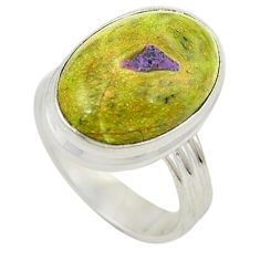 Atlantisite (tasmanite) stichtite-serpentine 925 silver ring size 6.5 m26338