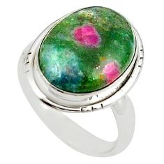 Natural pink ruby in fuchsite 925 sterling silver ring size 8 m26882