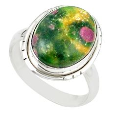 Natural pink ruby in fuchsite 925 sterling silver ring size 8.5 m26885