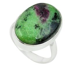 Natural pink ruby zoisite 925 sterling silver solitaire ring size 8.5 m3508