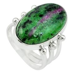 Natural pink ruby zoisite 925 sterling silver solitaire ring size 9 m3509