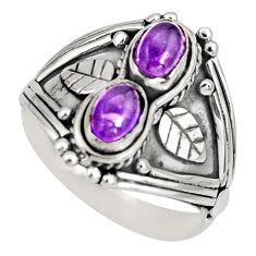 2.01cts natural purple amethyst 925 sterling silver ring jewelry size 9 r10321