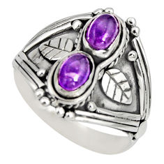 2.10cts natural purple amethyst 925 sterling silver ring jewelry size 8.5 r10322