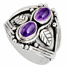 2.10cts natural purple amethyst 925 sterling silver ring jewelry size 7.5 r10345
