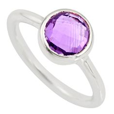 3.01cts natural purple amethyst 925 silver solitaire ring size 7.5 r10561