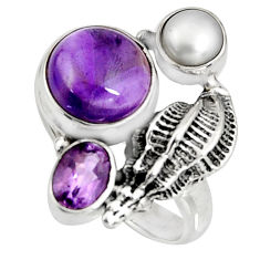 7.09cts natural purple amethyst pearl 925 sterling silver ring size 9 r10825
