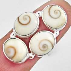 925 sterling silver 15.97cts natural white shiva eye ring jewelry size 7 r10940