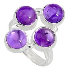 925 sterling silver 10.25cts natural purple amethyst round ring size 8 r10954