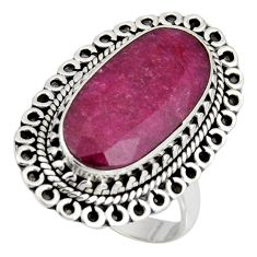 10.33cts natural red ruby 925 sterling silver solitaire ring size 8 r11413