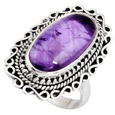 925 silver 11.22cts natural purple amethyst solitaire ring jewelry size 9 r11484