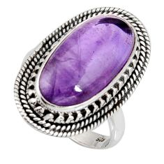 10.04cts natural purple amethyst 925 silver solitaire ring size 8.5 r11486