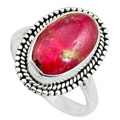 5.38cts natural pink ruby zoisite 925 silver solitaire ring size 8.5 r11561