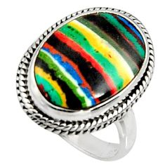 10.02cts natural rainbow calsilica 925 silver solitaire ring size 7 r11571