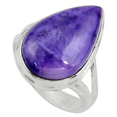 12.07cts natural purple tiffany stone 925 silver solitaire ring size 7.5 r11633