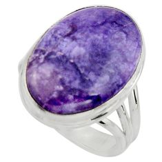 925 silver 15.16cts natural purple tiffany stone solitaire ring size 9 r11635