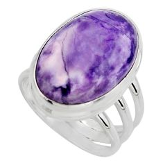 14.88cts natural purple tiffany stone 925 silver solitaire ring size 7.5 r11637