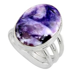 925 silver 12.83cts natural purple tiffany stone solitaire ring size 7.5 r11640