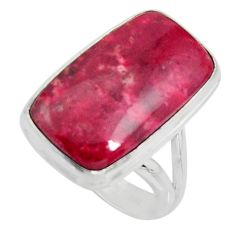 16.92cts natural pink thulite 925 silver solitaire ring size 8.5 r11646
