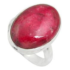 15.16cts natural pink thulite oval 925 silver solitaire ring size 8 r11651