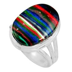 13.27cts natural rainbow calsilica 925 silver solitaire ring size 8.5 r11662