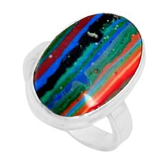 13.15cts natural rainbow calsilica 925 silver solitaire ring size 7.5 r11665