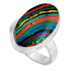 9.05cts natural rainbow calsilica 925 silver solitaire ring size 7 r11668