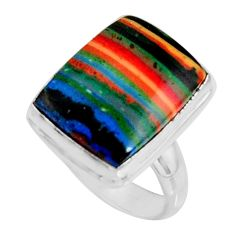 9.86cts natural rainbow calsilica 925 silver solitaire ring size 7 r11669