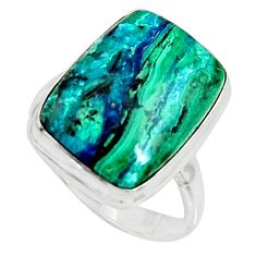 9.86cts natural green azurite malachite silver solitaire ring size 7.5 r11741