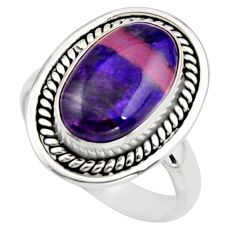 6.48cts natural purple sugilite 925 silver solitaire ring size 8.5 r11748