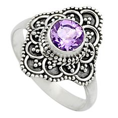1.24cts natural purple amethyst 925 silver solitaire ring jewelry size 8 r13045