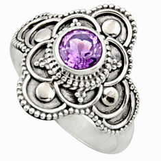 1.22cts natural purple amethyst 925 silver solitaire ring jewelry size 8 r13047