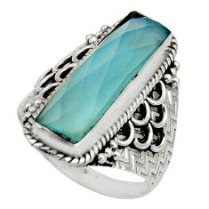 925 silver 6.76cts natural aqua chalcedony checker cut ring size 7.5 r13307