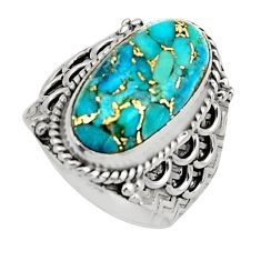 925 silver 7.66cts blue copper turquoise solitaire ring jewelry size 7 r13320