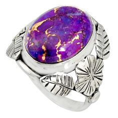 7.84cts purple copper turquoise 925 silver flower solitaire ring size 8 r13726