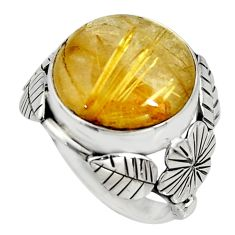 13.71cts natural tourmaline rutile silver flower solitaire ring size 7 r13731