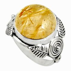 12.65cts natural golden tourmaline rutile silver solitaire ring size 8.5 r13757