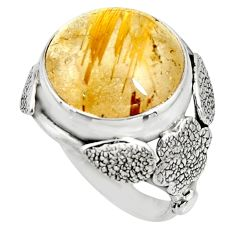 Natural tourmaline rutile 925 silver flower solitaire ring size 6.5 r13774