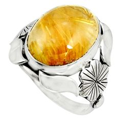 11.25cts natural tourmaline rutile silver flower solitaire ring size 8.5 r13789