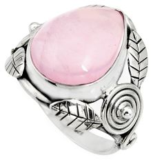 10.02cts natural pink rose quartz 925 silver solitaire ring size 7.5 r13803