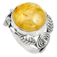 12.02cts natural golden tourmaline rutile silver solitaire ring size 6.5 r13806