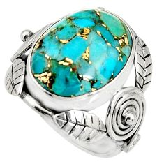 925 silver 9.03cts blue copper turquoise solitaire ring jewelry size 6.5 r13813