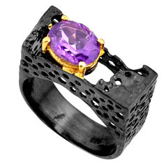2.99cts black rhodium natural amethyst 925 silver 14k gold ring size 7.5 r14006