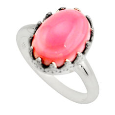 6.18cts natural pink queen conch shell 925 silver solitaire ring size 9 r14222