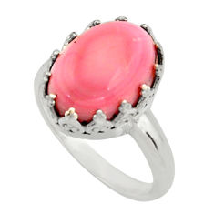 6.58cts natural pink queen conch shell 925 silver solitaire ring size 6.5 r14226