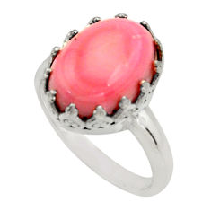 925 silver 6.83cts natural pink queen conch shell solitaire ring size 9 r14228