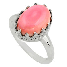 925 silver 6.33cts natural pink queen conch shell solitaire ring size 8 r14232