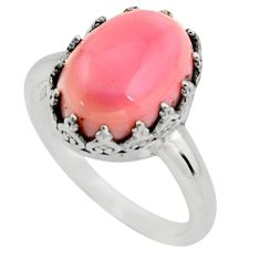 6.33cts natural pink queen conch shell 925 silver solitaire ring size 9 r14234