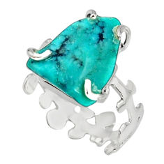 6.82cts blue sleeping beauty turquoise 925 sterling silver ring size 8 r14279